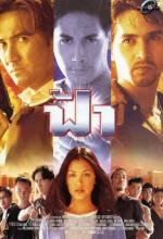 Fah (1998) afişi