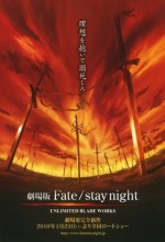 Fate/stay Night: Unlimited Blade Works (2010) afişi