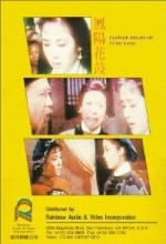 Feng Yang Hua Gu (1967) afişi