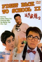 Fight Back To School 2 (1992) afişi