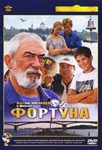 Fortuna (2000) afişi