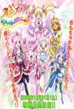 Fresh Precure! Omocha No Kuni Wa Himitsu Ga ıppai (2009) afişi