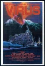 Fukkatsu No Hi (1980) afişi