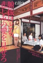 Funuke Domo, Kanashimi No Ai Wo Misero (2007) afişi