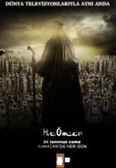 Hz. Ömer (2012) afişi