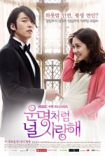 Fated To Love You (2014) afişi