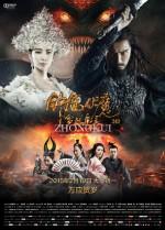 Zhong Kui fu mo: Xue yao mo ling (2015) afişi