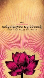 First They Killed My Father: A Daughter of Cambodia Remembers (2017) afişi