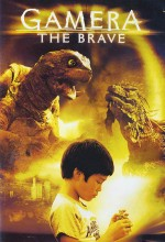 Gamera The Brave (2006) afişi