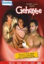 Gehrayee