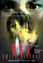 Gei Sun Yan (2007) afişi
