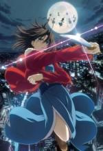 Gekijô Ban Kara No Kyôkai: Dai Isshô - Fukan Fûkei (2007) afişi