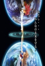 Gekijouban Munto: Tenjounin To Akutonin Saigo No Tatakai (2009) afişi