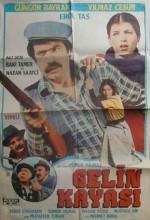 Gelin Kayası (1979) afişi
