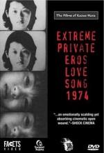 En Mahrem Eros: Aşk Şarkısı 1974 (1974) afişi