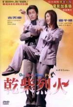 Gon Chaai Lit Feng (2002) afişi