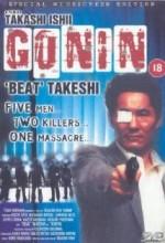 Gonin (1995) afişi