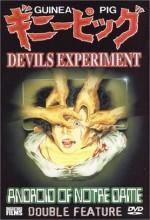 Guinea Pig: Devils Experiment (1985) afişi