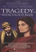 Gülünç Bir Adamın Trajedisi (1981) afişi