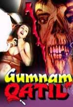 Gumnam Qatil (2001) afişi