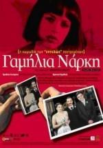 Gamilia Narki