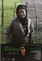 Gilane (2005) afişi