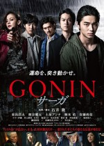 Gonin Saga (2015) afişi