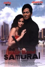Half Blood Samurai (2008) afişi