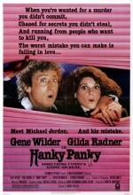 Hanky Panky (1982) afişi