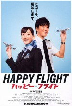 Happy Flight (2008) afişi
