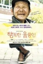 Happy Ulleung Man (2010) afişi