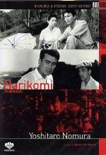 Harikomi (ı) (1958) afişi