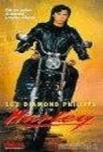 Harley (1991) afişi
