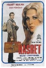 Hasret (1971) afişi