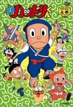 Hattori The Ninja