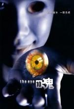 Hayalet Dünyalı (2004) afişi