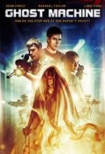 Hayalet Makinesi (2009) afişi