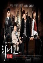 Hero (2009) afişi