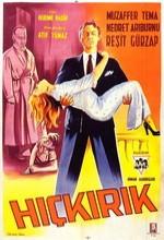 Hıçkırık (ı) (1953) afişi
