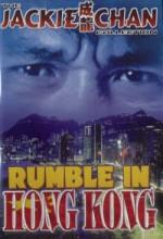 Hong Kong Macerası (1973) afişi