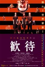 Hospitalite (2010) afişi