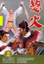 Huo Lian (1972) afişi
