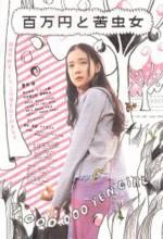 Hyakuman-en To Nigamushi Onna (2008) afişi
