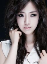 Ham Eun-jeong