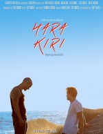 Hara Kiri (2016) afişi