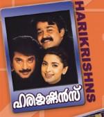 Harikrishnans (1998) afişi
