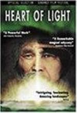Işığın Kalbi (1998) afişi