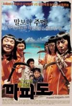 Island Of Fortunes (2005) afişi