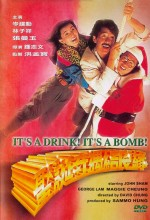 It's A Drink, It's A Bomb! (1985) afişi