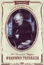 Iudushka Golovlev (1933) afişi